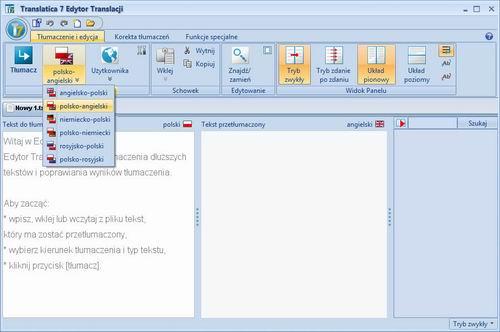 Переводчик Translatica 0 Office Comfort Многоязычная версия