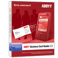 Система распознавания визиток ABBYY Business Card Reader