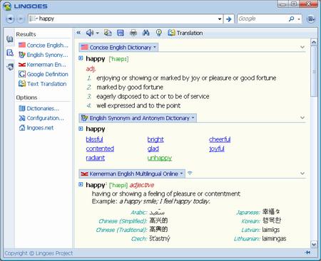 бесплатный электронный словарь